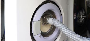 業界最高水準の洗浄技術